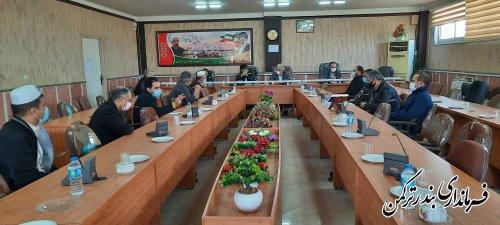 جلسه هماهنگی مشارکت اصناف در اجرای طرح کمکهای مومنانه در شهرستان ترکمن برگزار شد
