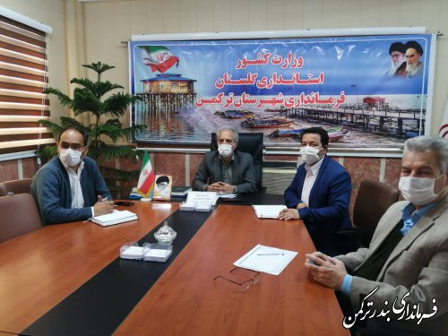 جلسه ویدئوکنفرانس صندوق بیمه اجتماعی، کشاورزان، روستاییان و عشایر استان برگزار شد