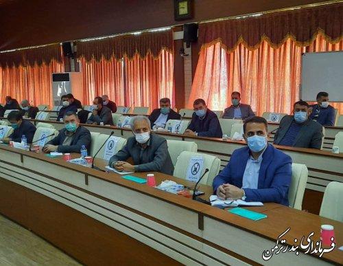 پنجمین دوره آموزشی منطقه ای استان های مازندران، گیلان و گلستان