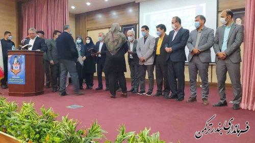 مراسم تجلیل از هیئت های ورزشی و سمن های شهرستان ترکمن برگزار شد