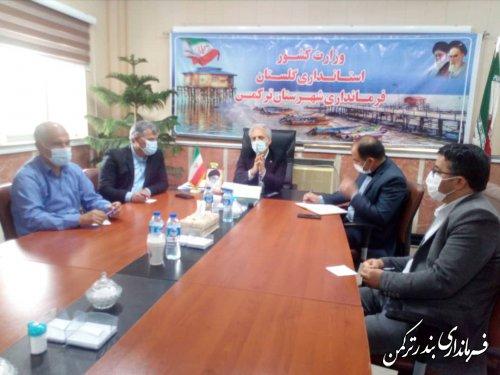 جلسه هماهنگی دبیرخانه هیات اجرایی انتخابات شهرستان ترکمن برگزار شد