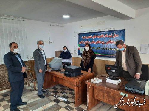بازدید فرماندار ترکمن از روند آماده سازی محل های ثبت نام داوطلبین عضویت در شوراهای روستا