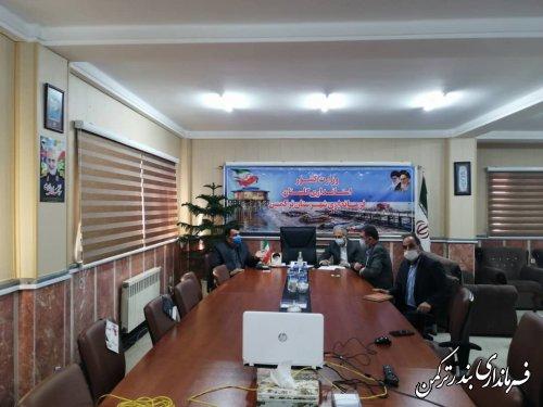 جلسه ویدئوکنفرانس ستاد انتخابات استان برگزار شد