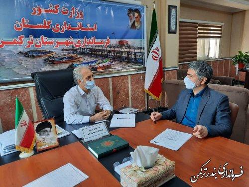 نشست مدیر آب منطقه ای غرب استان با فرماندار ترکمن