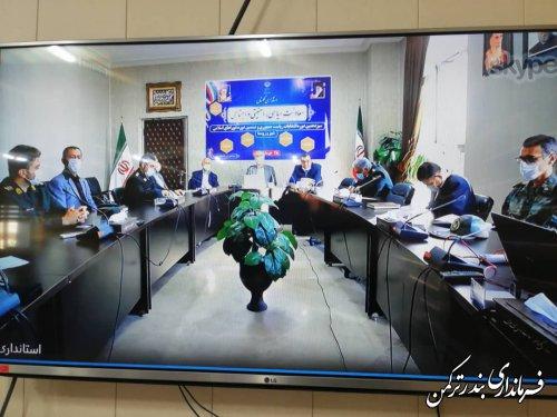 جلسه مشترک ویدئوکنفرانس ستاد امنیت انتخابات استان و کمیته های شهرستانی