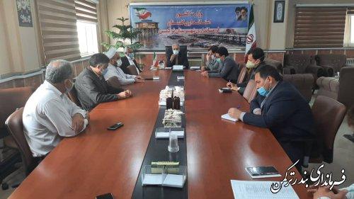جلسه مشترک هیئت های اجرایی و نظارت انتخابات شهرستان ترکمن برگزار شد