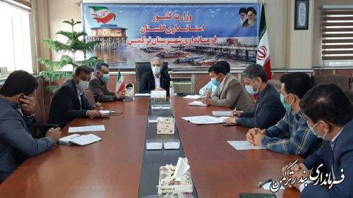 جلسه هماهنگی حفر چاه آب شرب شهرستان ترکمن برگزار شد