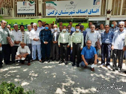 همایش پلیس، امنیت و اصناف در شهرستان ترکمن برگزار شد