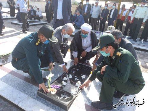 غبارروبی گلزار شهدای بهشت فاطمه شهرستان ترکمن