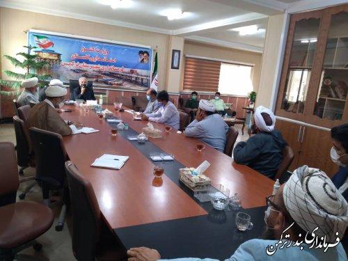 نشست فرماندار و ائمه جمعه شهرستان ترکمن در جهت همکاری برای مقابله و پیشگیری از شیوع کرونا