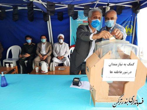 پویش شور عاطفه ها در شهرستان ترکمن