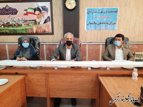 جلسه کمیته مناسب سازی مبلمان شهری وشورای سالمندان شهرستان ترکمن برگزار شد