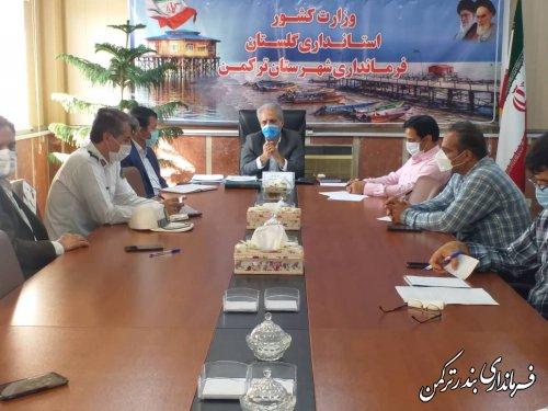 جلسه بررسی مشکلات کانال اورکت حاجی