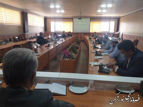 پنجمین جلسه ستاد ساماندهي امور جوانان شهرستان ترکمن