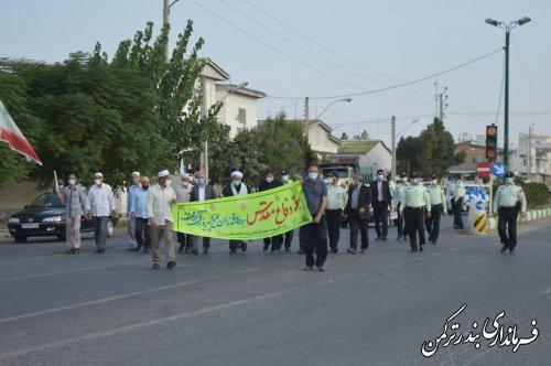برگزاری مراسم پیاده روی همگانی در شهرستان ترکمن
