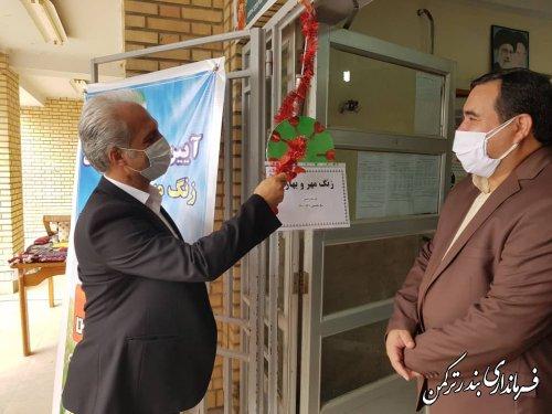 آئین نواختن زنگ مهر و بهار تعلیم و تربیت در شهرستان ترکمن