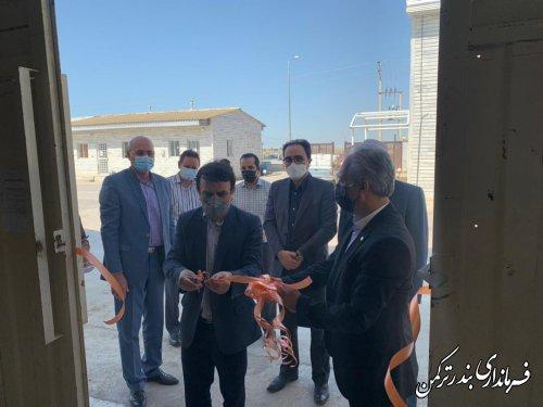 افتتاح مرکز کارآموزی بین کارگاهی شرکت یکتا بافت هیرکان گلستان در شهرستان ترکمن