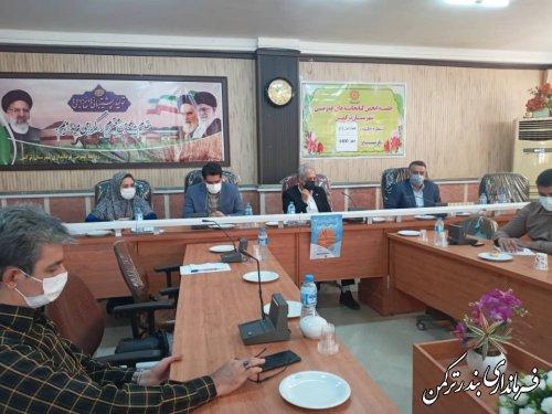 چهارمین جلسه مشترک انجمن کتابخانه های عمومی شهرستان ترکمن و بخش سیجوال برگزار شد
