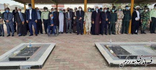 گلزار شهدای بهشت فاطمه شهرستان ترکمن غبارروبی شد