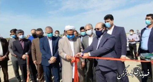 پل بتنی روستای قره قاشلی بر روی کانال زهکش اورکت حاجی افتتاح شد