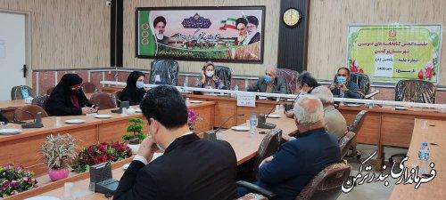 پنجمین جلسه انجمن کتابخانه های عمومی شهرستان ترکمن برگزار شد