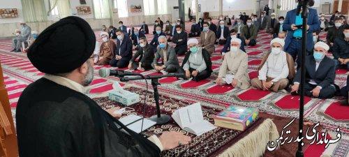 جشن وحدت در شهرستان ترکمن برگزار شد